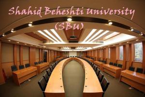نگاهی بر تاریخچه دانشگاه شهید بهشتی