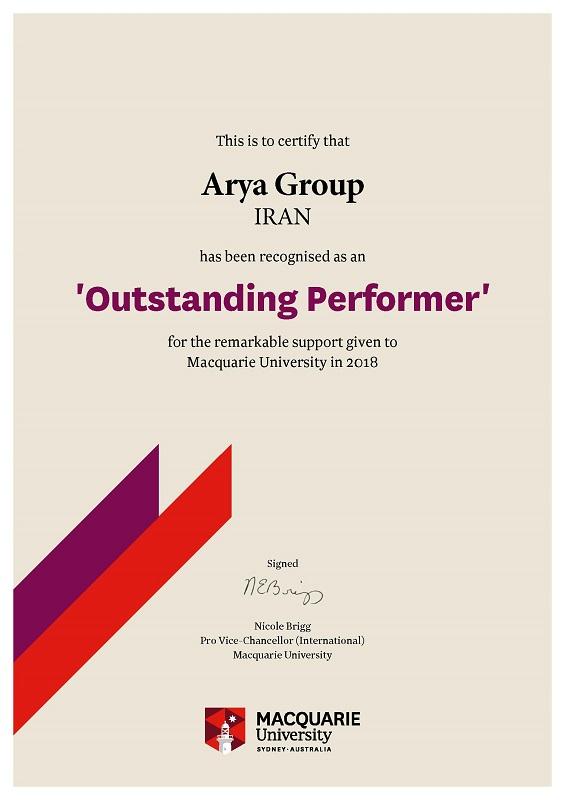 جایزه دانشگاه مک کورای به گروه مشاوره آریا