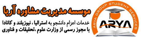 Arya-Logo_Web_New