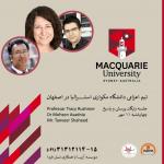 ورکشاپ تخصصی تحصیل در دانشگاه مک کواری استرالیا