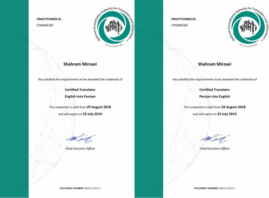 عضویت-انجمن-مترجمین-رسمی-استرالیا-NAATI-en-fa