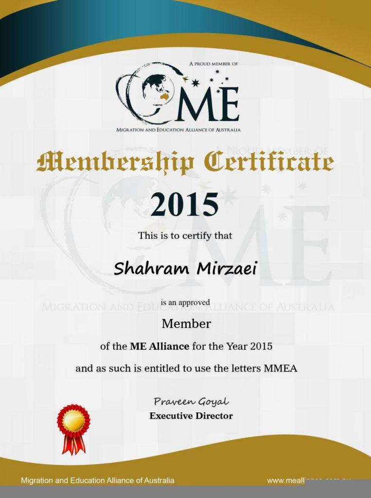 مجوز-عضویت-در-اتحادیه-وکلای-مهاجرتی-و-تحصیلی-استرالیا