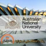 رنک دانشگاه ملی استرالیا