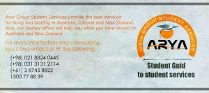 خدمات دانشجویی که ما به شما ارائه می کنیم