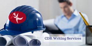 مراحل تهیۀ CDR به چه صورت است