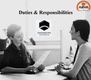 وظایف و مسئولیت های سازمانی