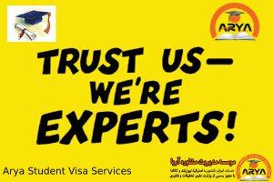 کافی است به ما اعتماد کنید!