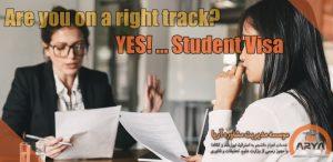 خدمات دانشجویی مؤسسۀ مدیریت مشاورۀ آریا!