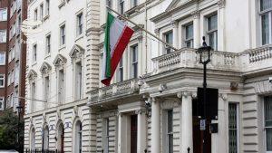 ایمیلهای بخش کنسولی در سفارت ایران در استرالیا کداماند؟