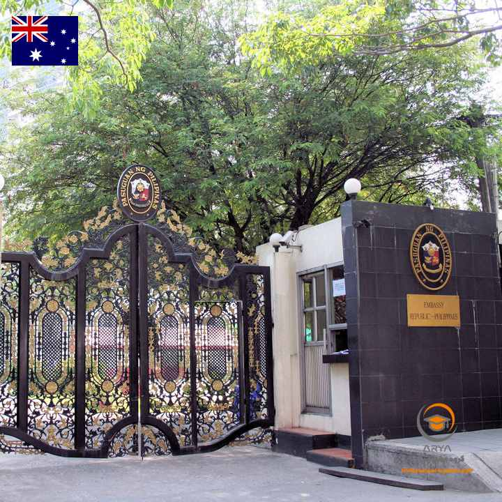 ثبتنام سفارت استرالیا