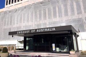 سفارت استرالیا در ایران در کجا قراردارد؟