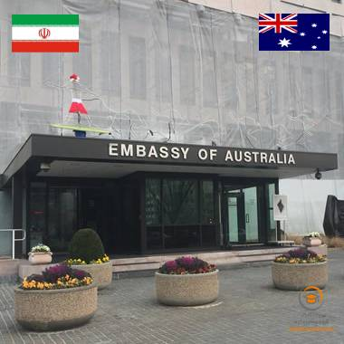 سفارت استرالیا در ایران