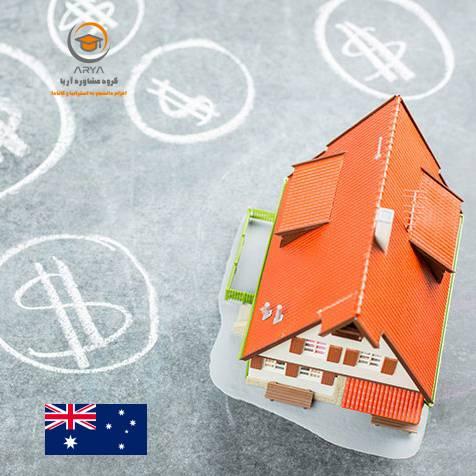 قیمت خانه در سیدنی استرالیا
