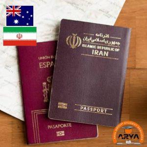 تمدید گذرنامه ایرانی در استرالیا