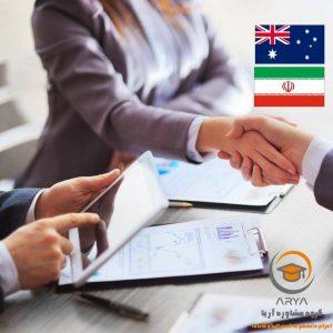 وکیل ایرانی در استرالیا