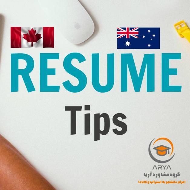 گواهی شغلی برای مهاجرت به استرالیا و کانادا