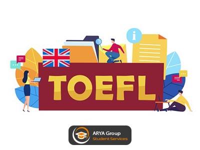 در مورد آزمون تافل TOEFL چه می دانیم؟
